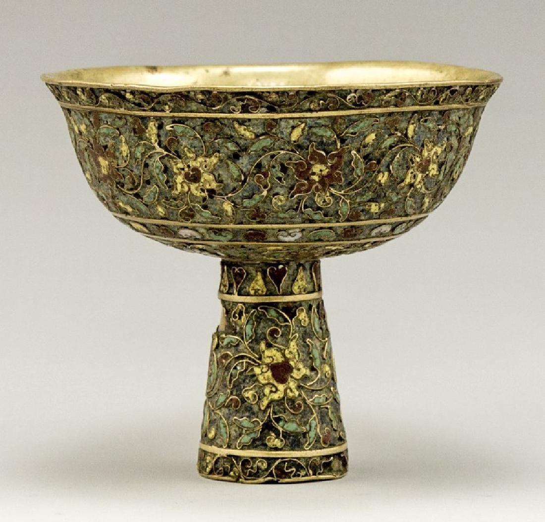 Chinese Cloisonne Stem Cup