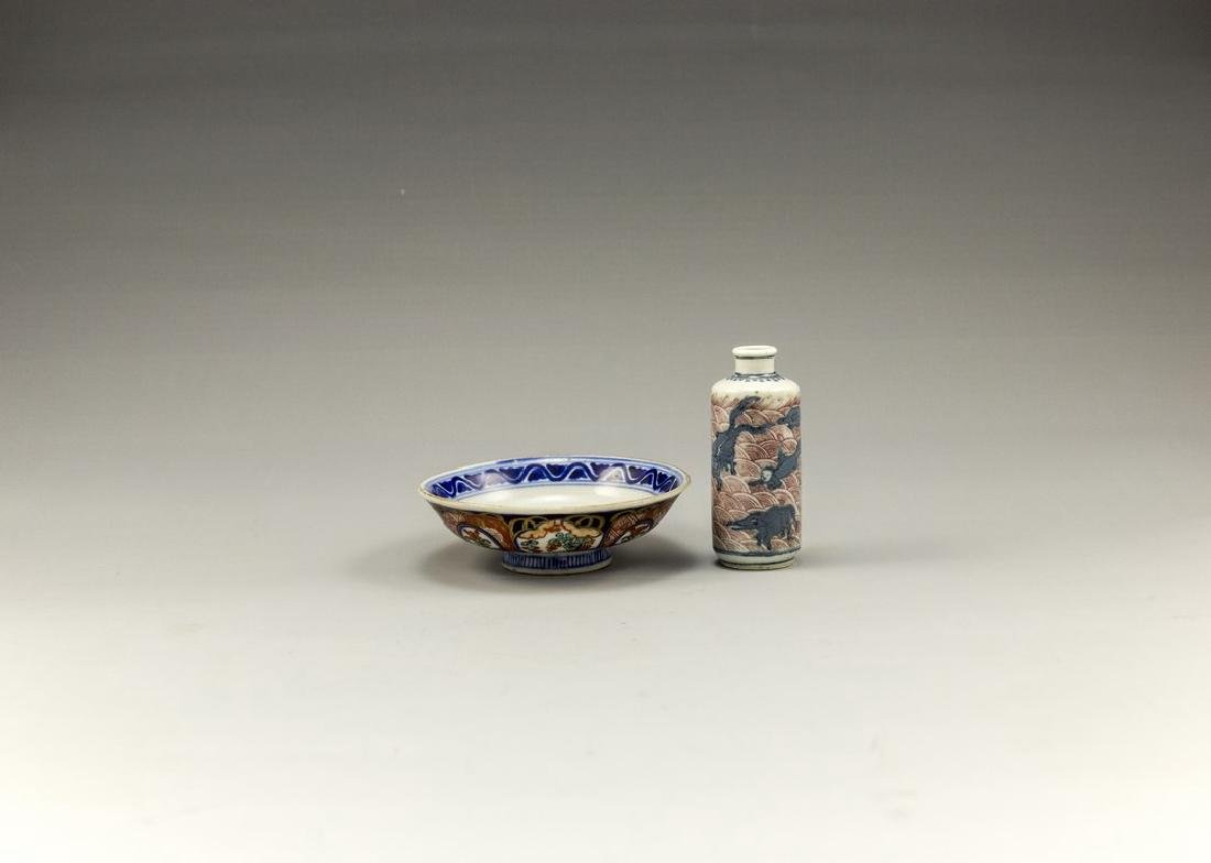 Japanese Porcelain Items