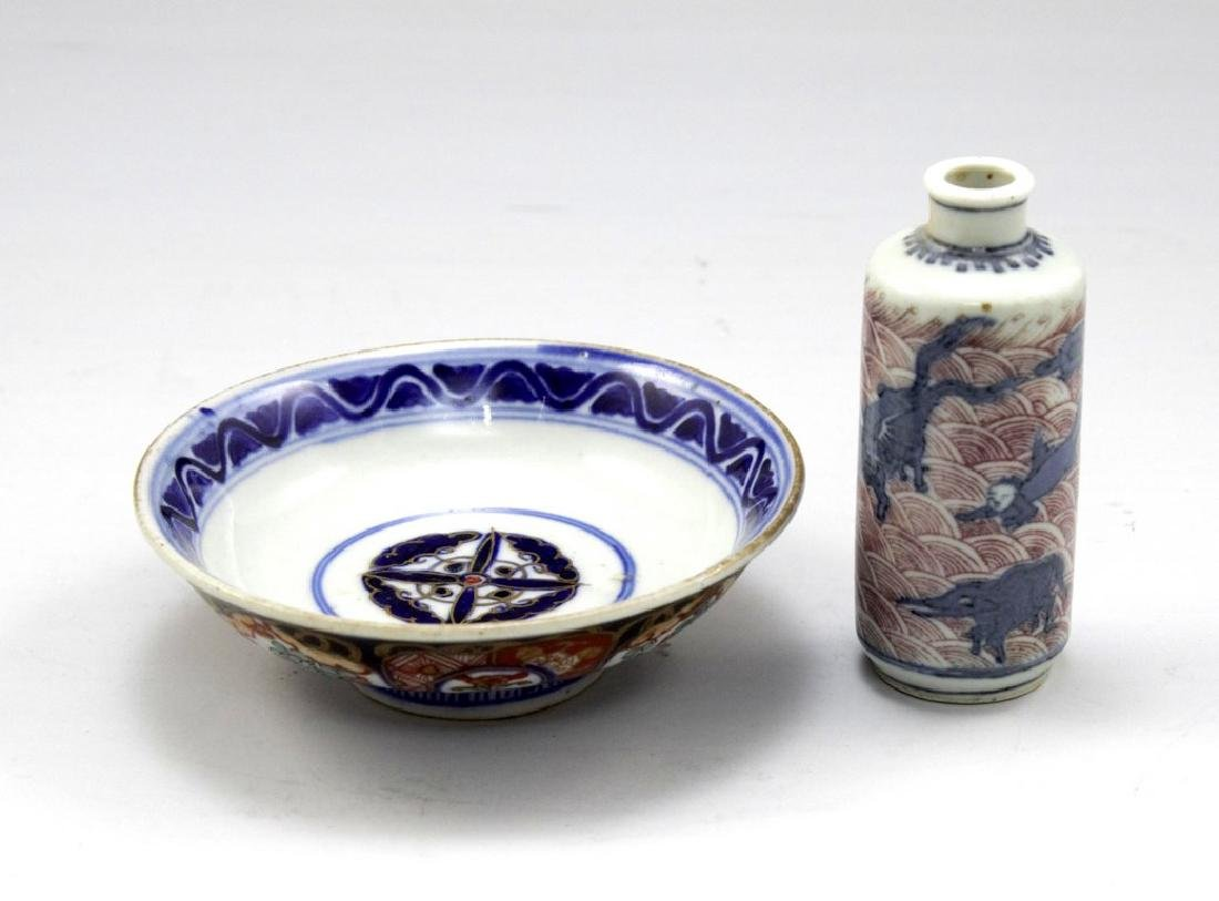Japanese Porcelain Items - 2