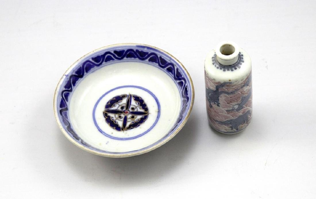 Japanese Porcelain Items - 3