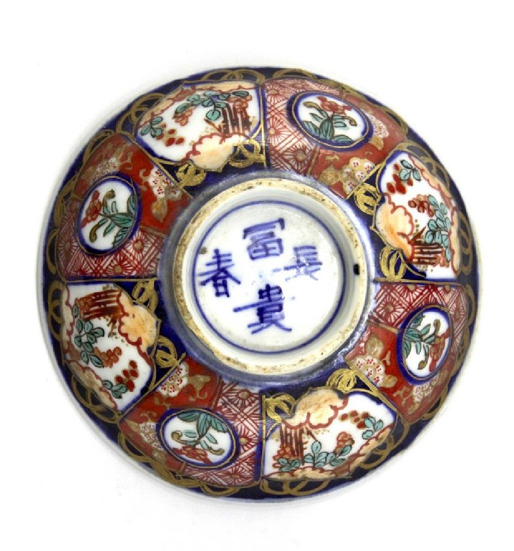 Japanese Porcelain Items - 4