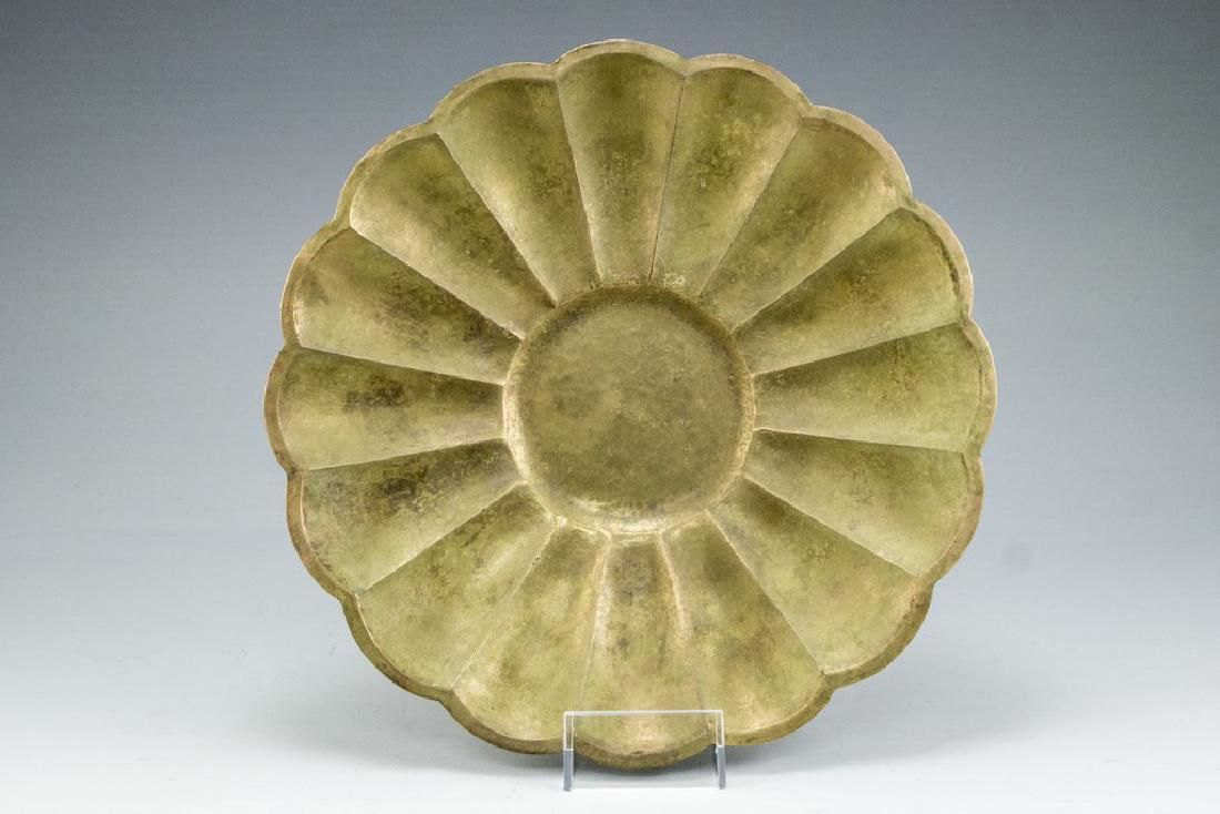 A Klein-Kom Brass Plate