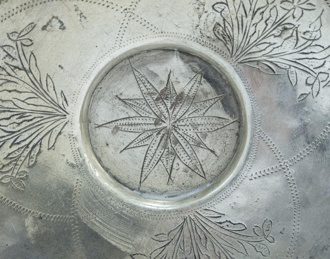 Set of Iraqi Silver Cup and Coaster - 2