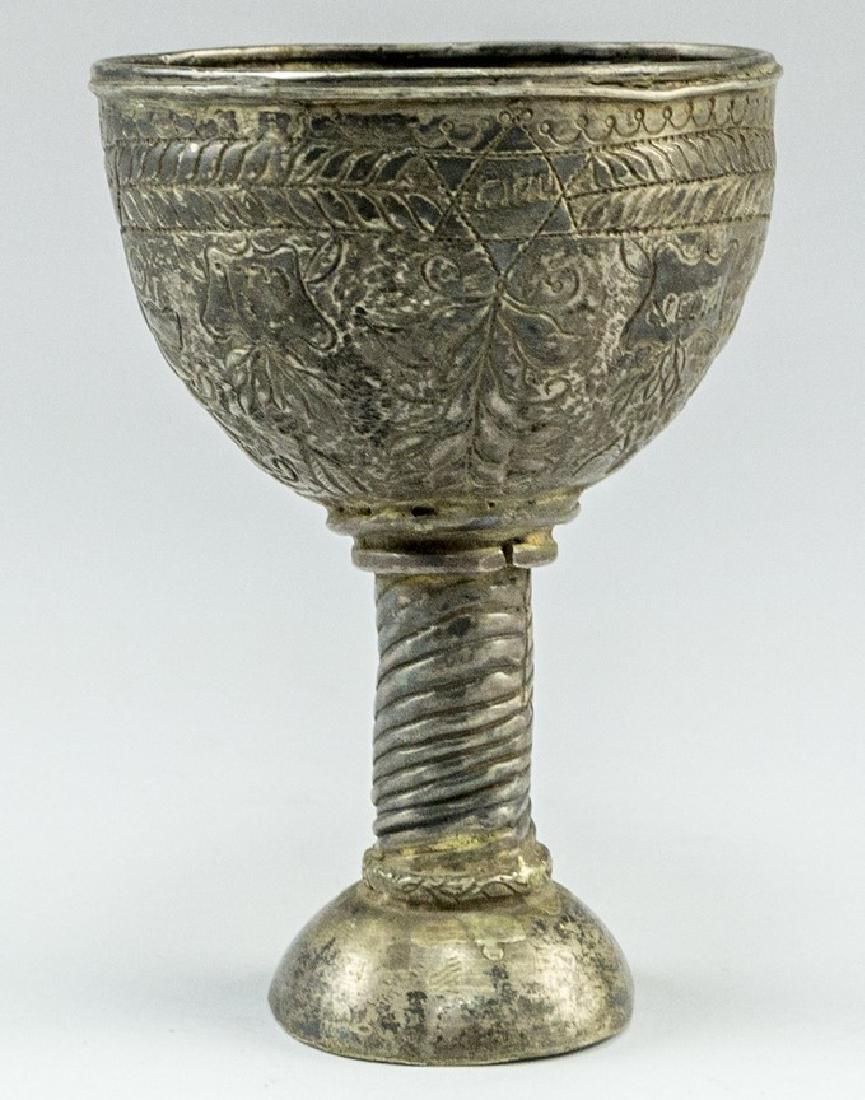 Jewish Silver Goblet