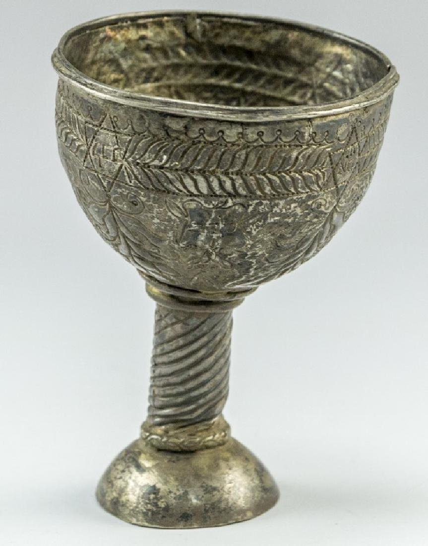 Jewish Silver Goblet - 2