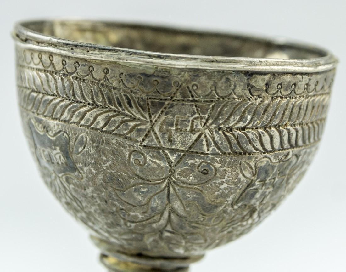 Jewish Silver Goblet - 3