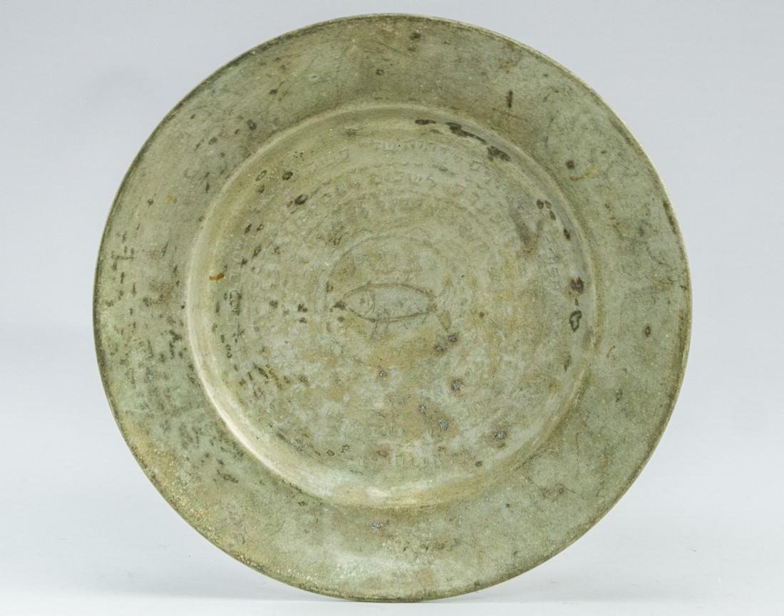Jewish Kabbalistic Plate