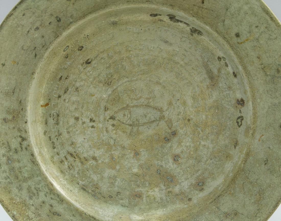 Jewish Kabbalistic Plate - 2