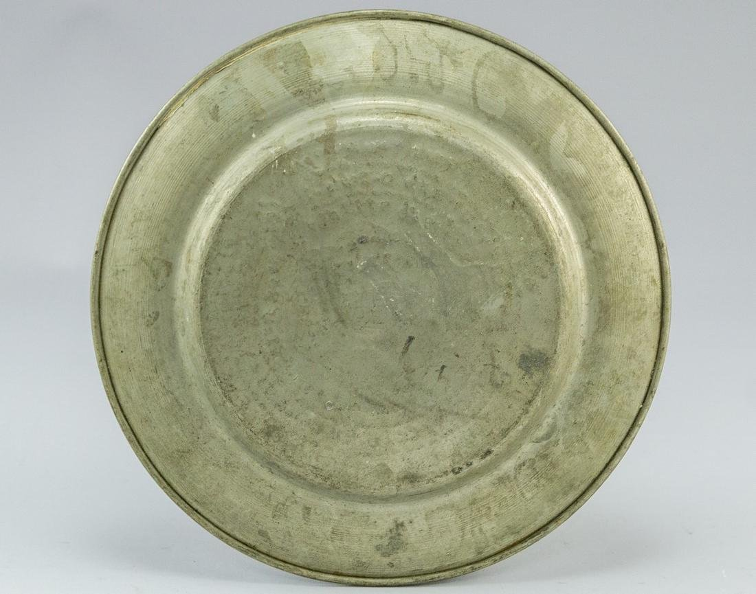 Jewish Kabbalistic Plate - 3