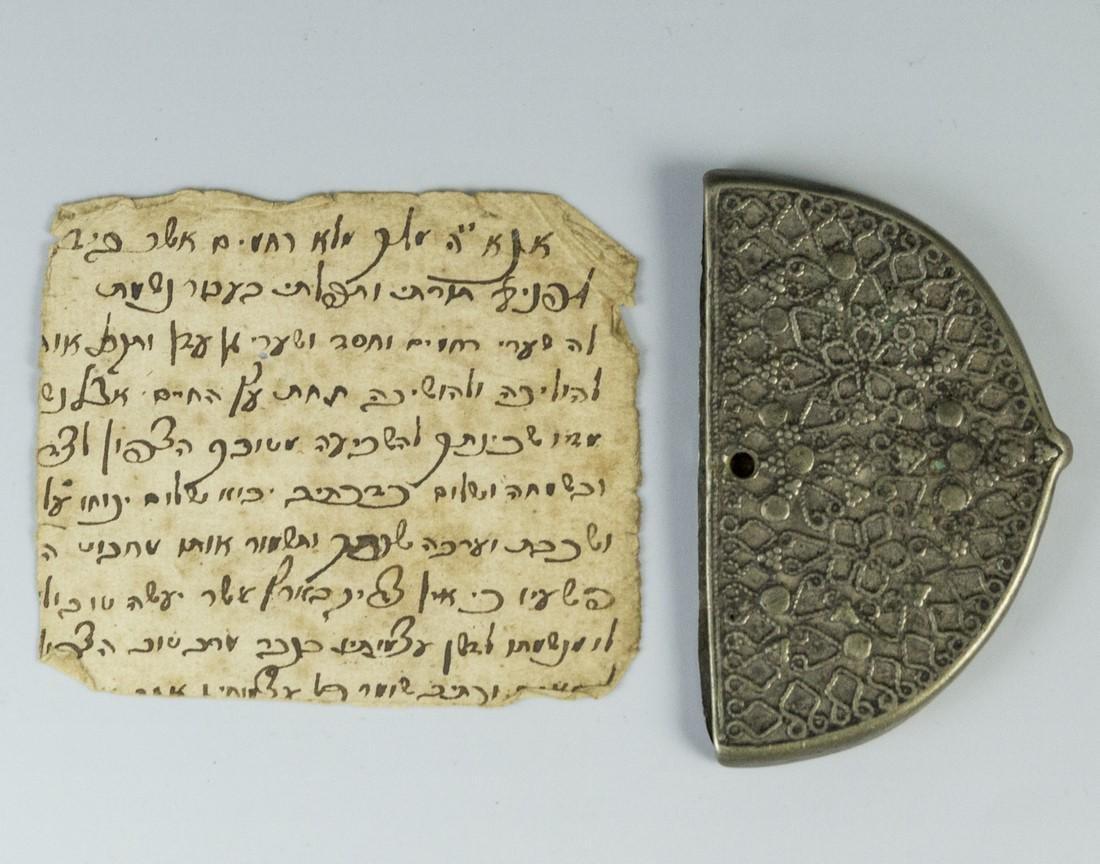Lot of Jewish Amulets