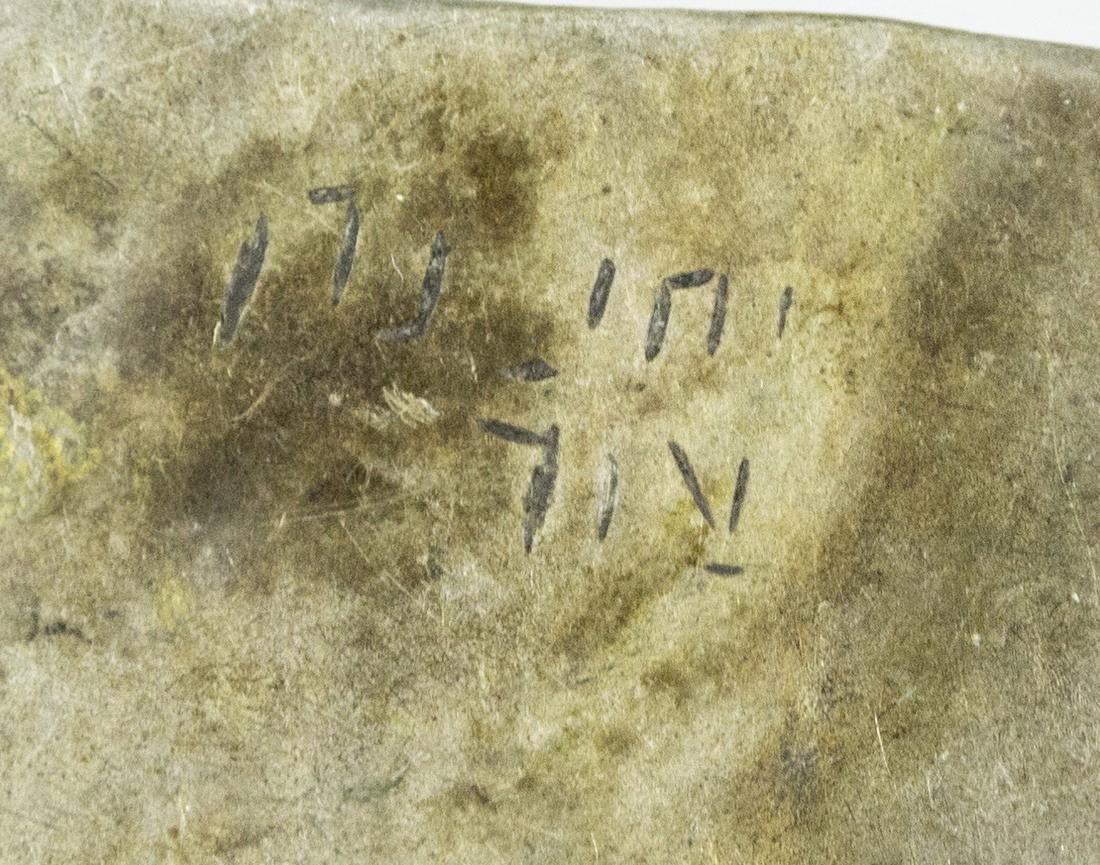 Lot of Jewish Amulets - 3