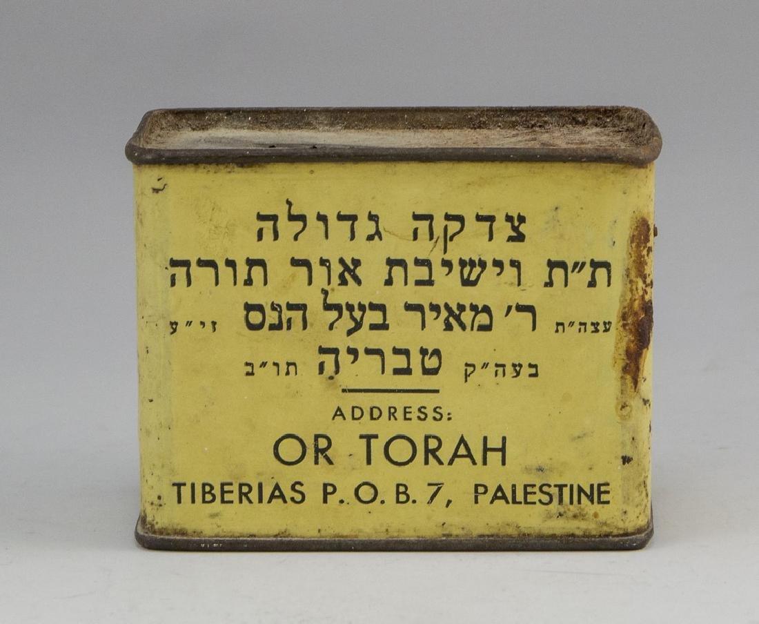 Tzedakah Box, Zaltsman