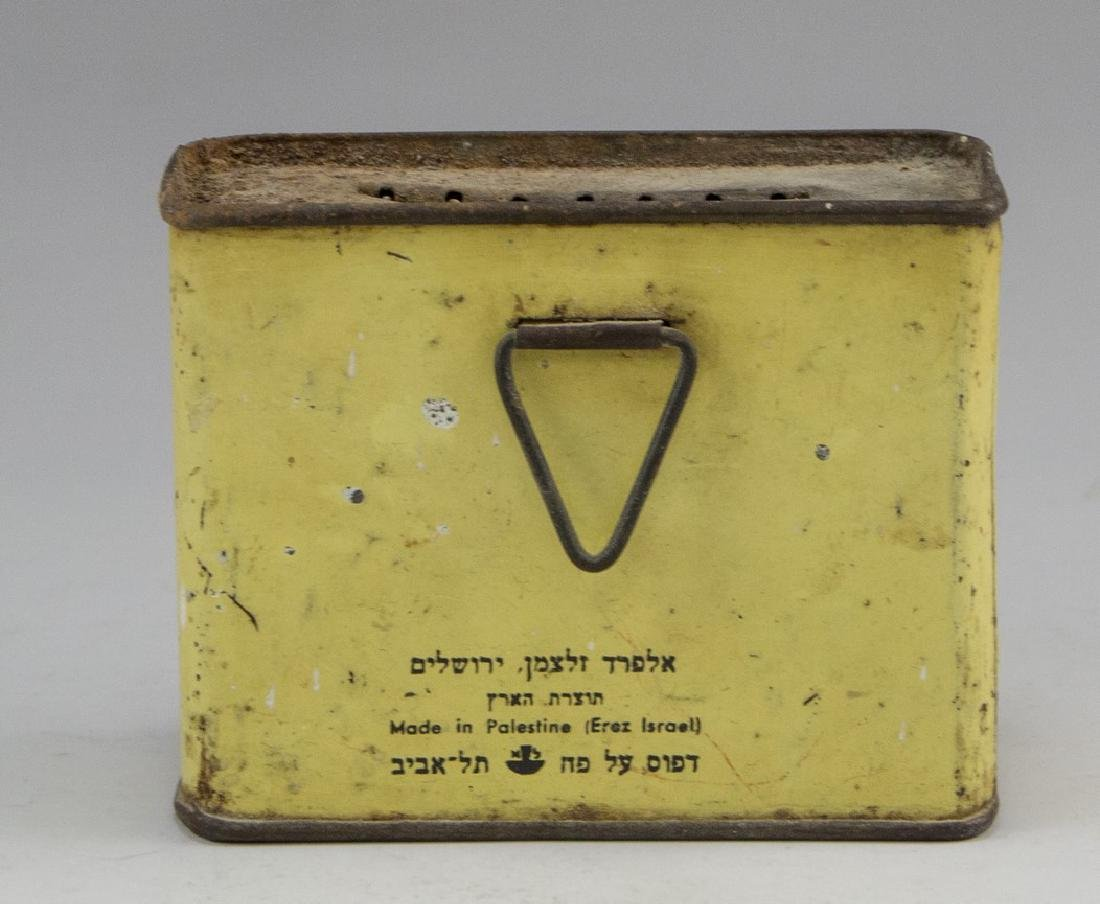 Tzedakah Box, Zaltsman - 2