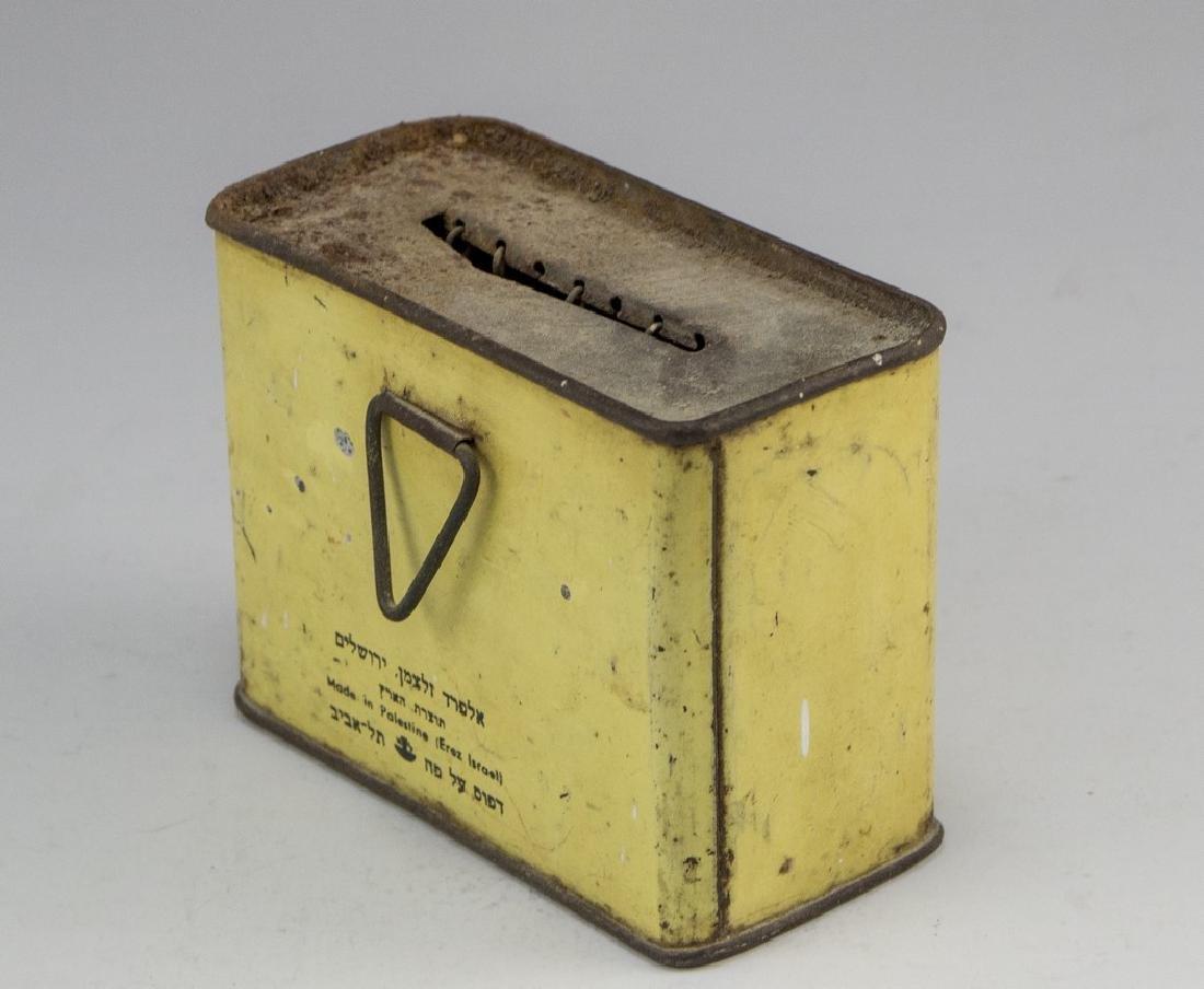 Tzedakah Box, Zaltsman - 3