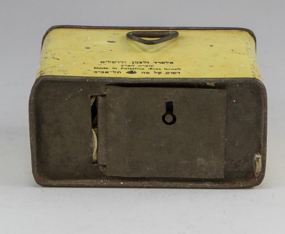 Tzedakah Box, Zaltsman - 4