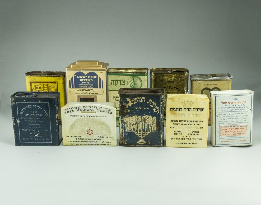Lot of Tzedakah Boxes