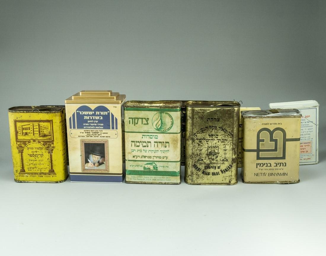 Lot of Tzedakah Boxes - 2