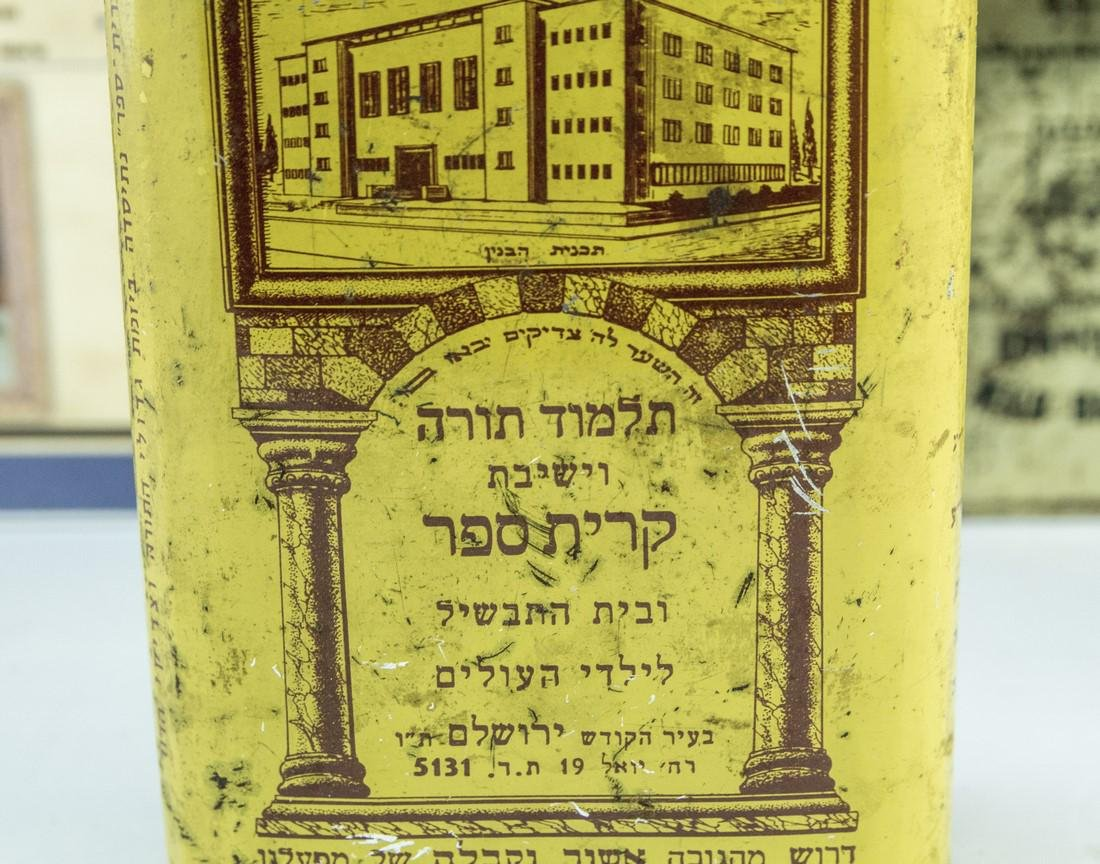 Lot of Tzedakah Boxes - 3