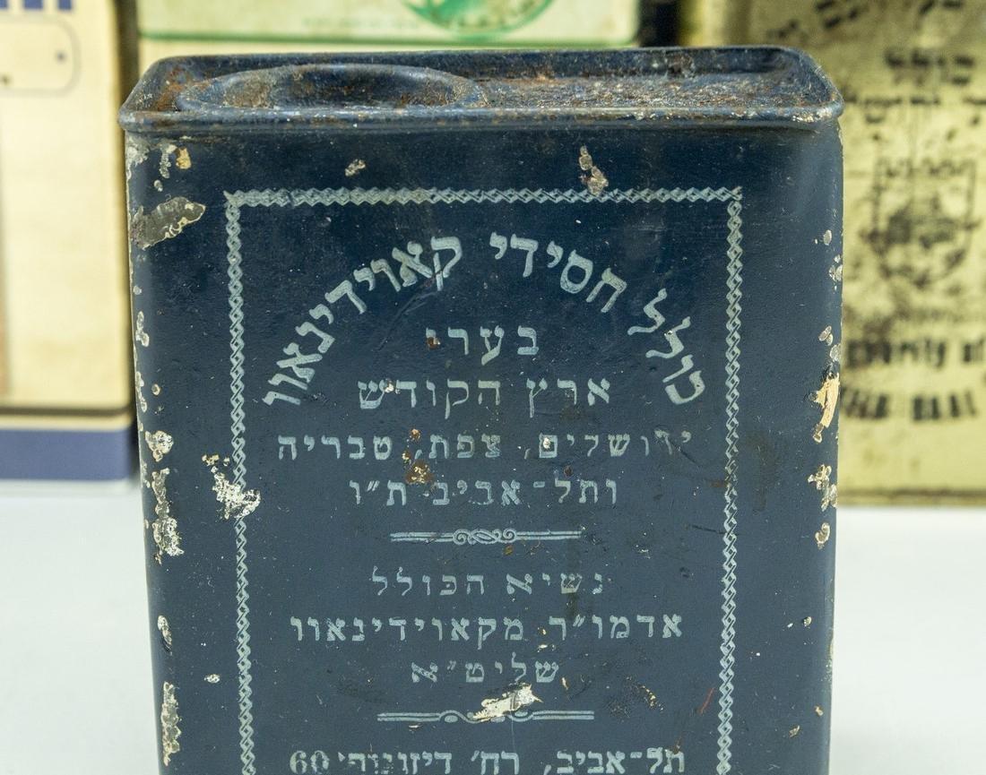 Lot of Tzedakah Boxes - 4