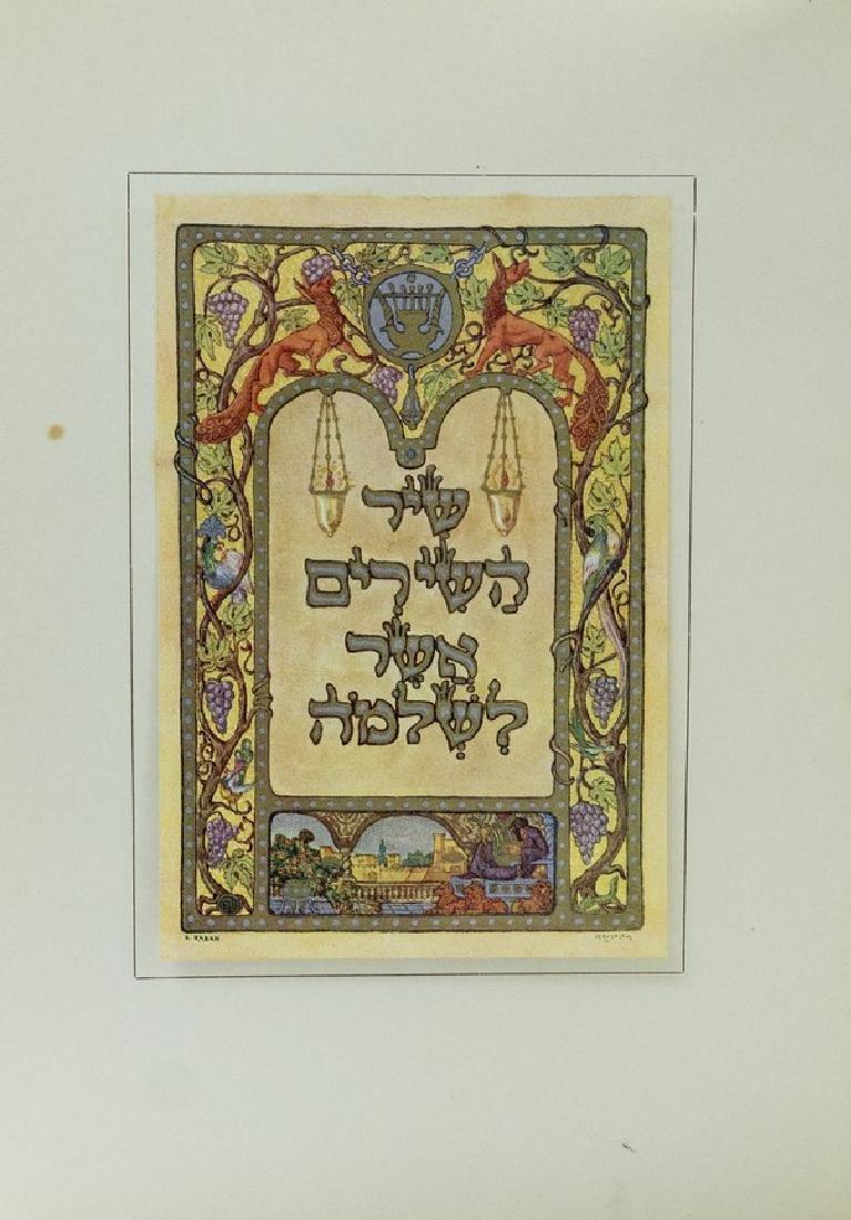 Song of Songs, Ze'ev Raban - 3
