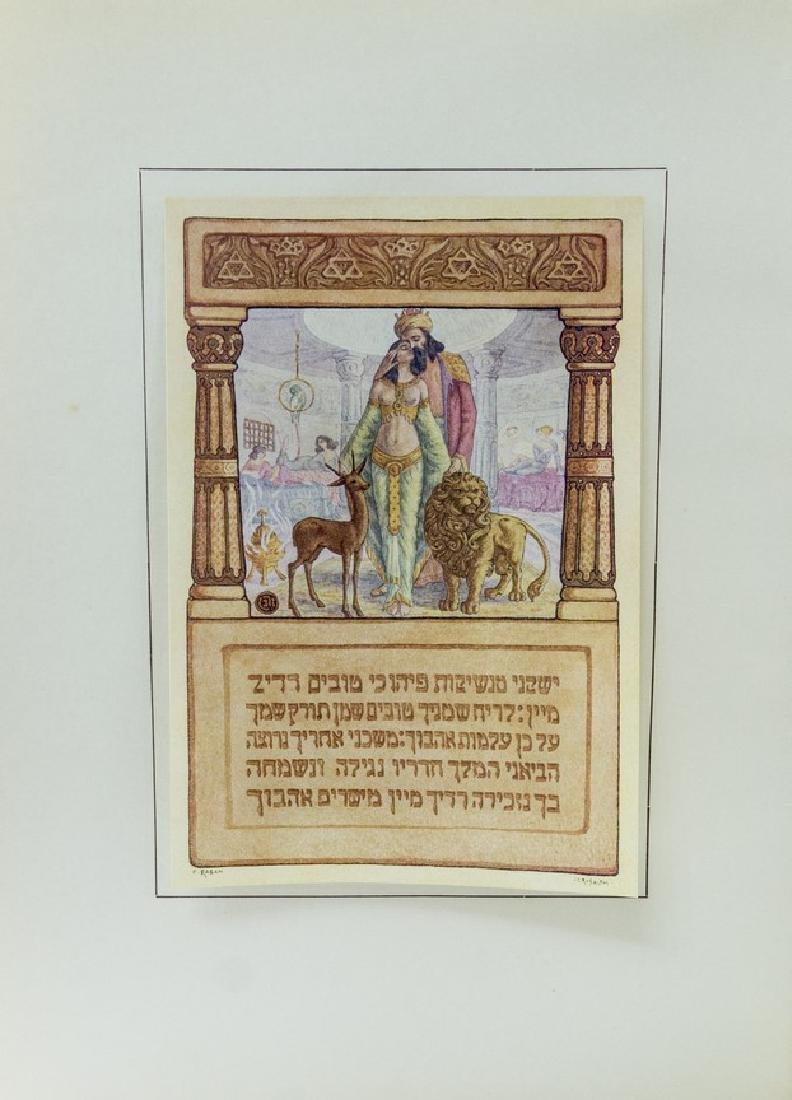 Song of Songs, Ze'ev Raban - 4