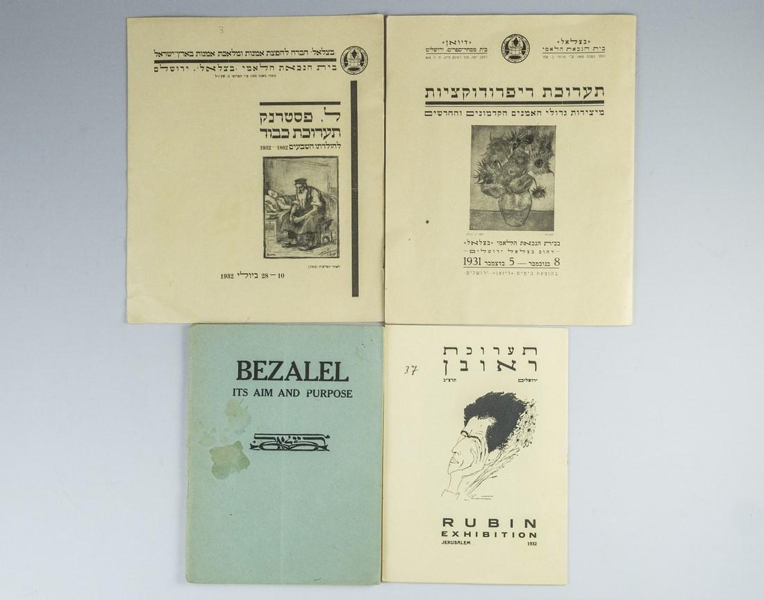 Lot of Booklets, Bezalel