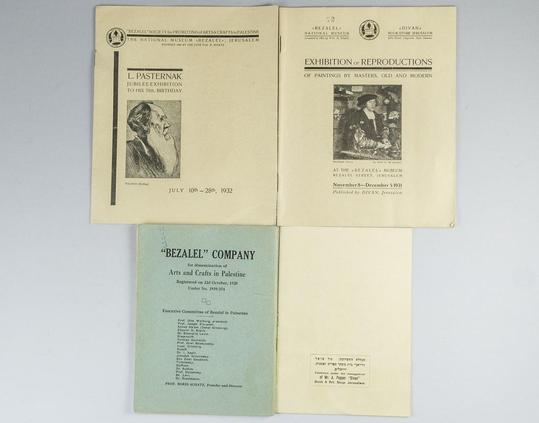 Lot of Booklets, Bezalel - 2