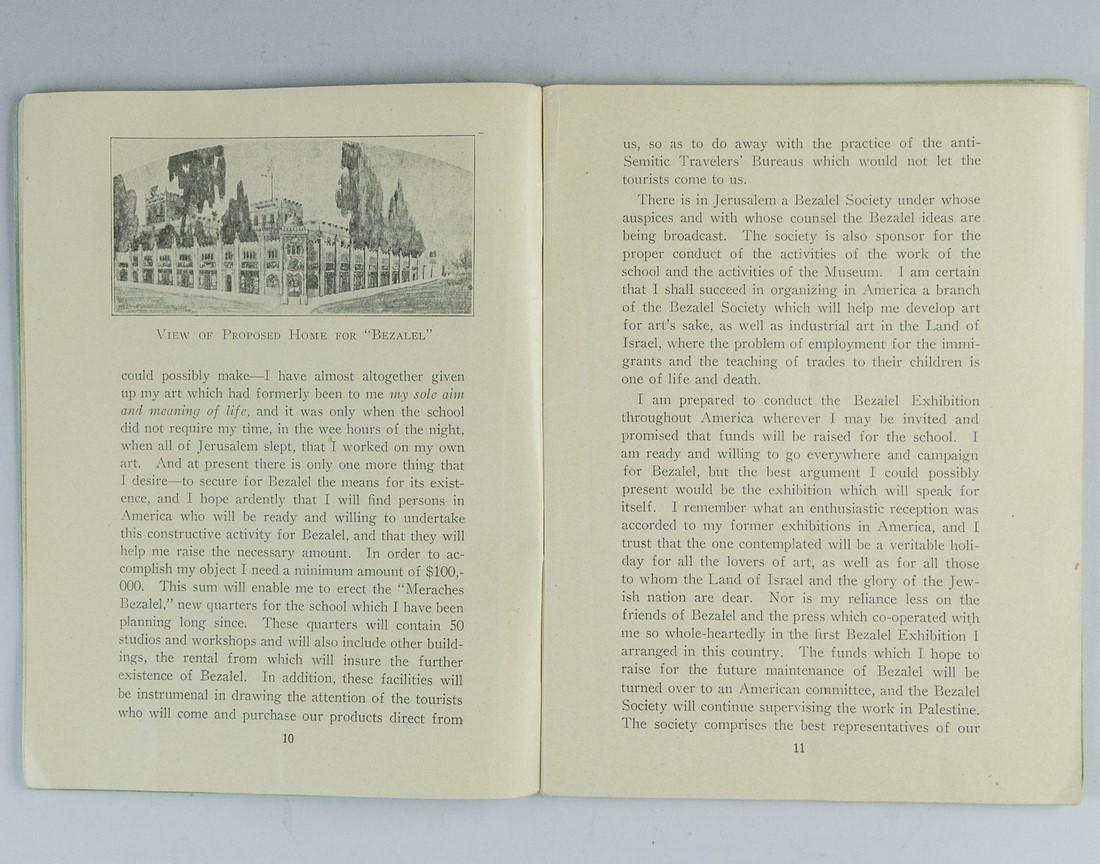 Lot of Booklets, Bezalel - 3