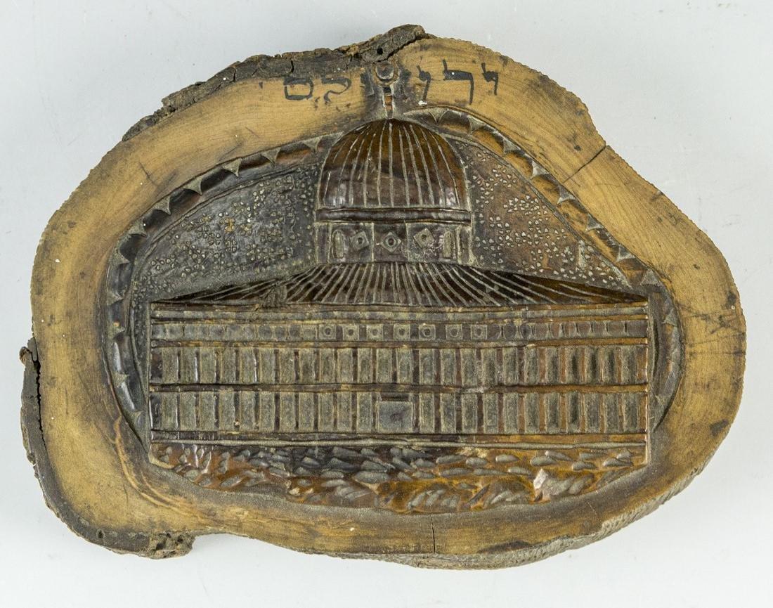 Jerusalem Olivewood Paper Weight