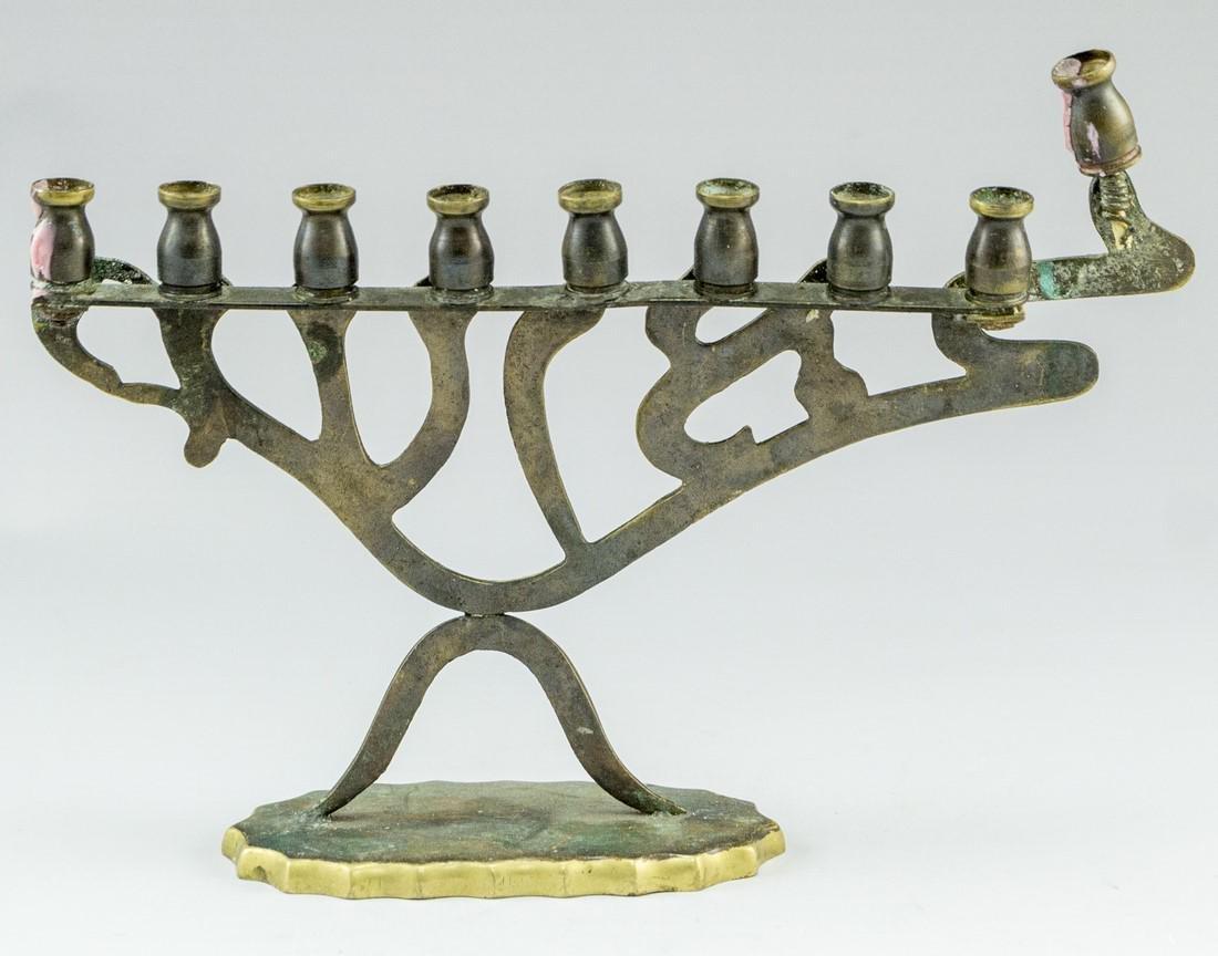 Israeli Hanukkah Menorah - 2