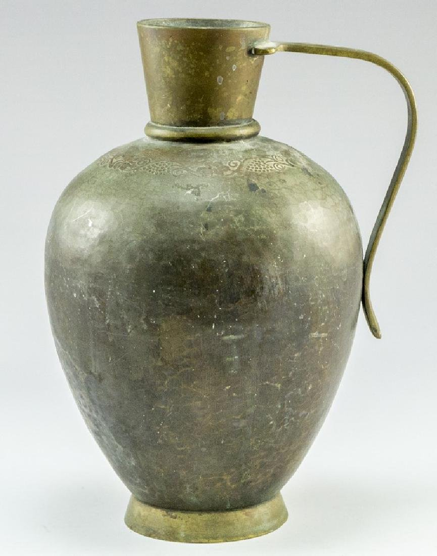 Brass Jug, Pal-Bell (Israel)