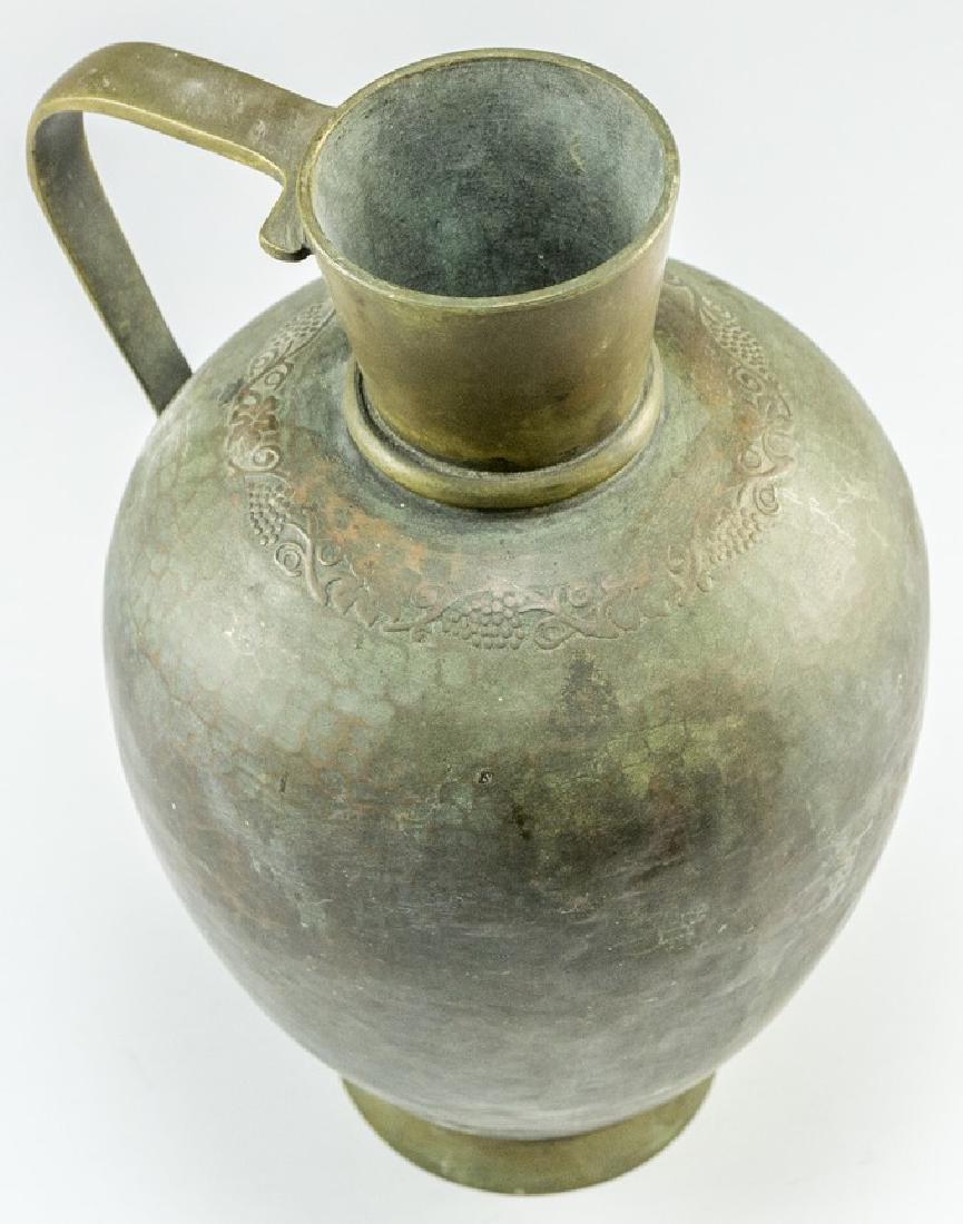 Brass Jug, Pal-Bell (Israel) - 2