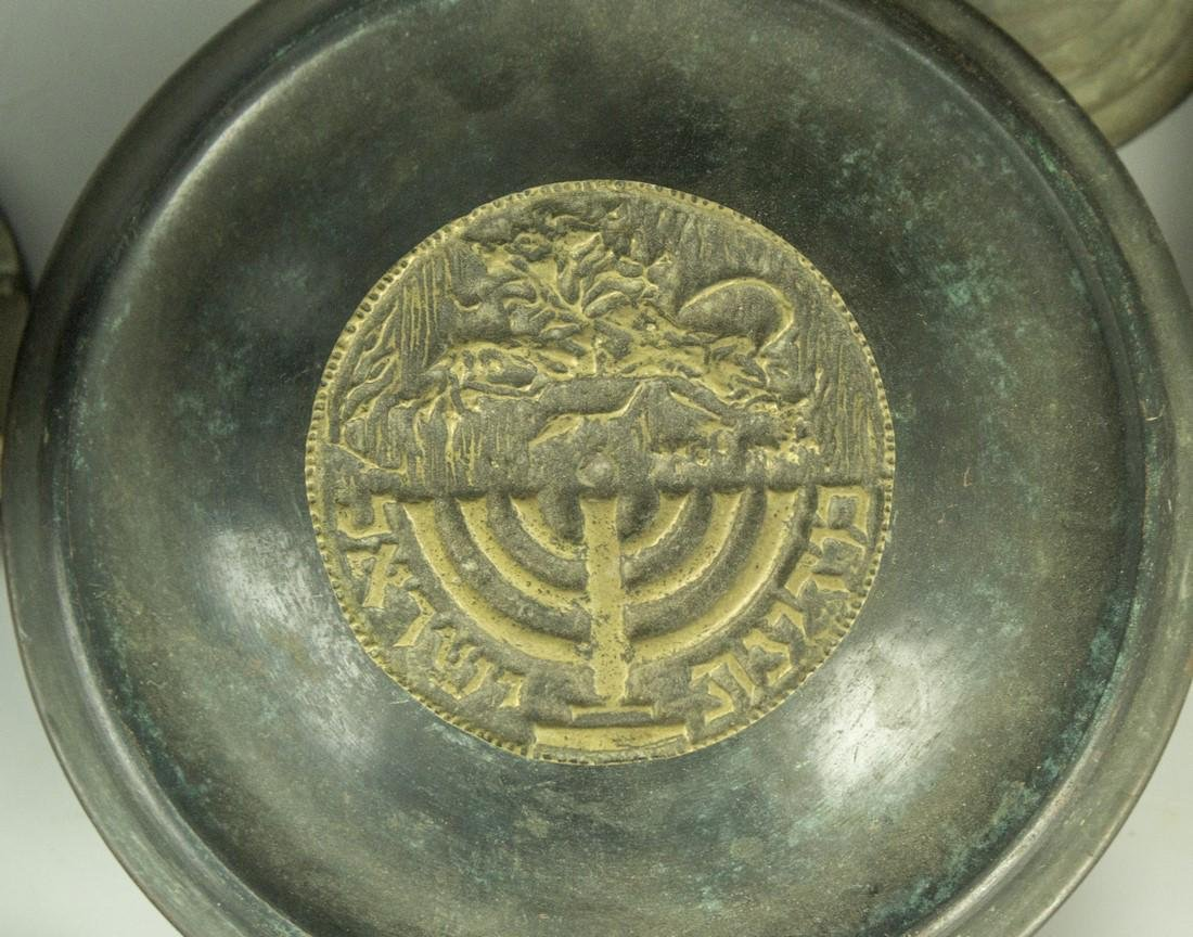 Lot of Israeli Brass Items - 5