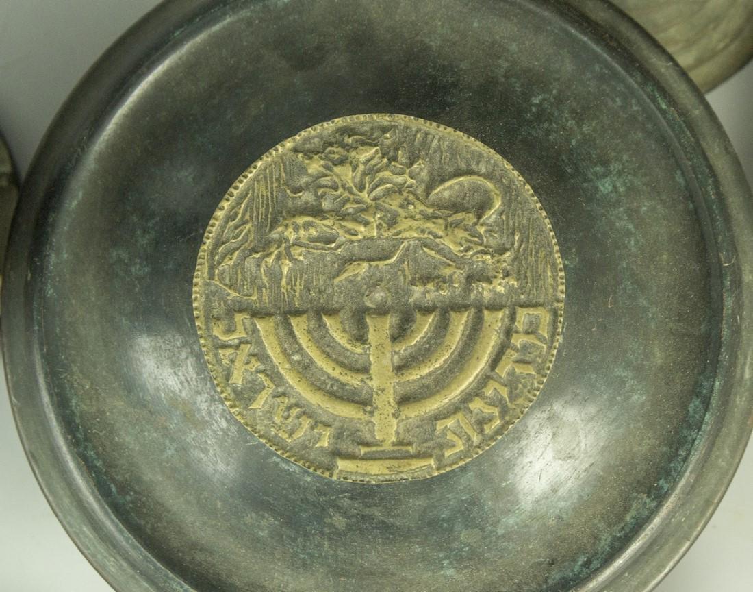 Lot of Israeli Brass Items - 5