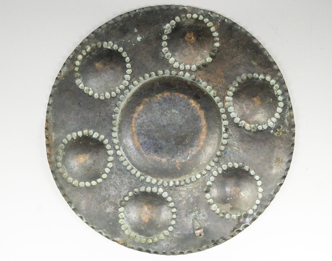 Israeli Passover Plate - 4