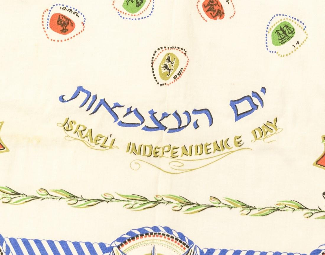 Israeli Tablecloth - 2