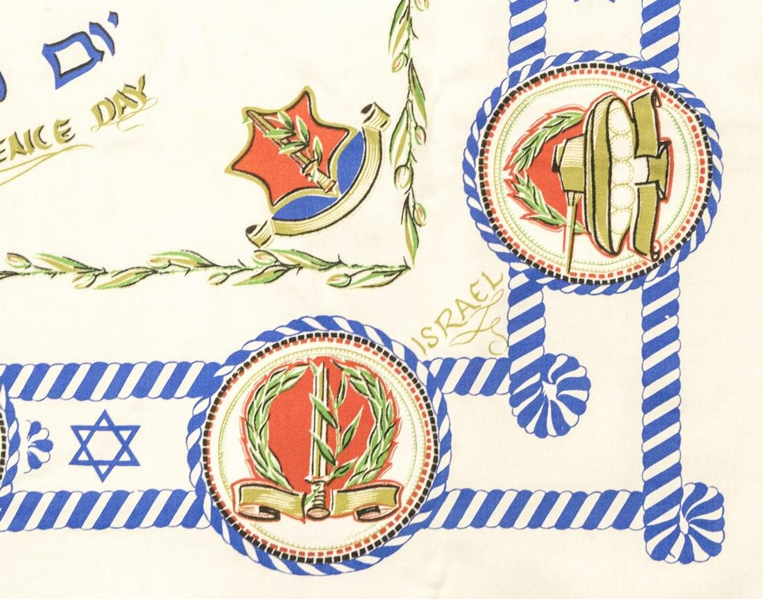 Israeli Tablecloth - 3
