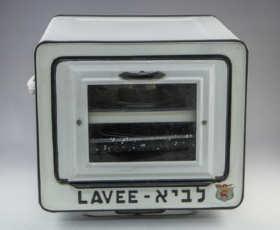 Israeli Vintage Oven