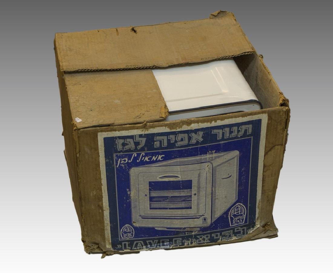 Israeli Vintage Oven - 3