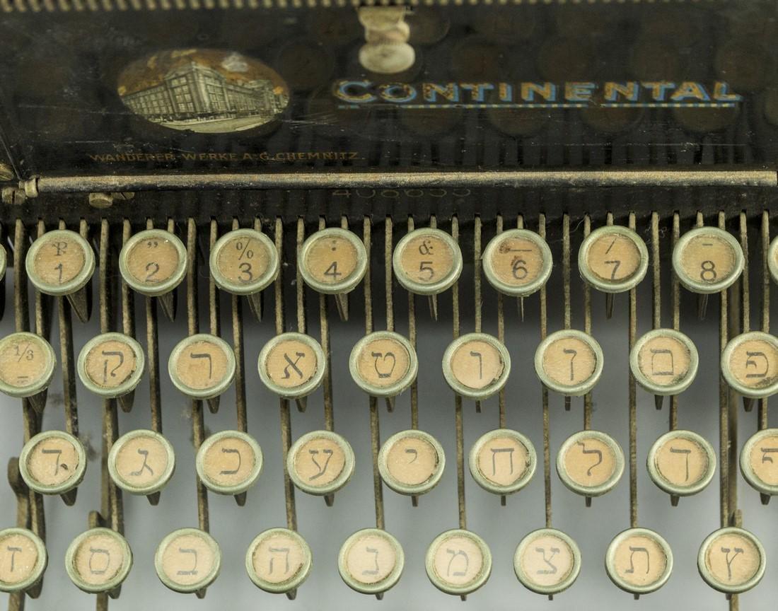 German Hebrew Typewriter - 4