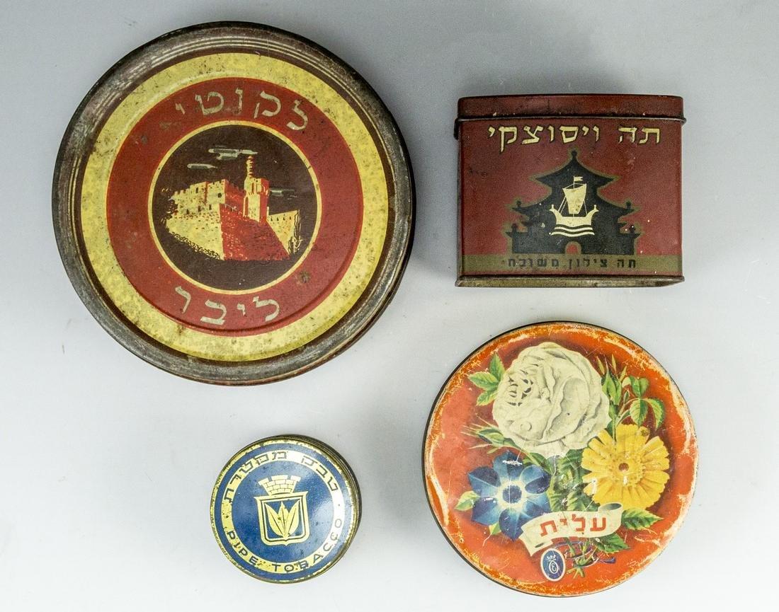 Israeli Tin Boxes