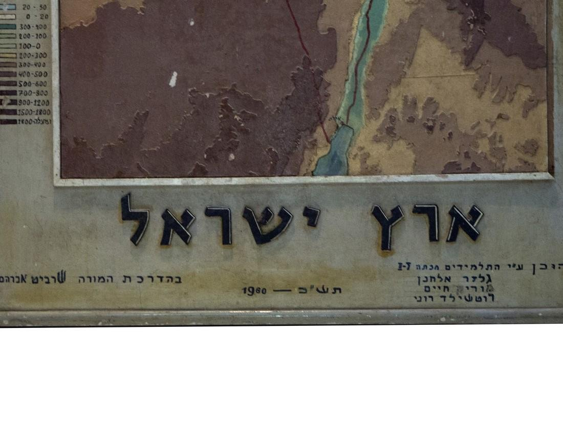 Map of Israel - 2