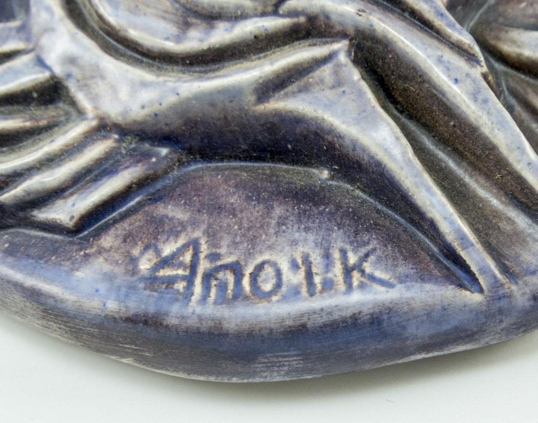 Lot of Ceramic Reliefs, Weishoff - 5