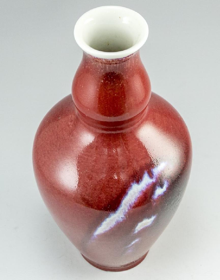 Porcelain Vase, KPM - 2