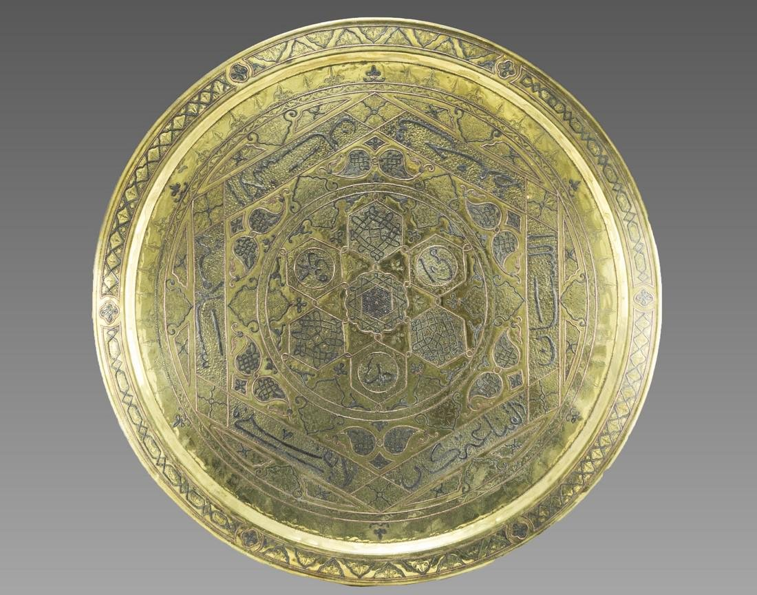 Oversized Damascene Brass Tray