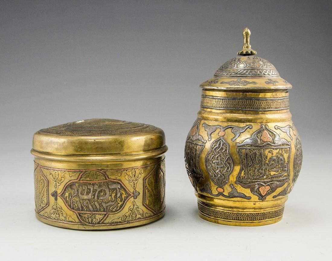 Lot of Two Islamic Brass boxes
