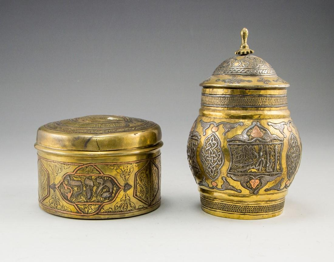Lot of Two Islamic Brass boxes - 2