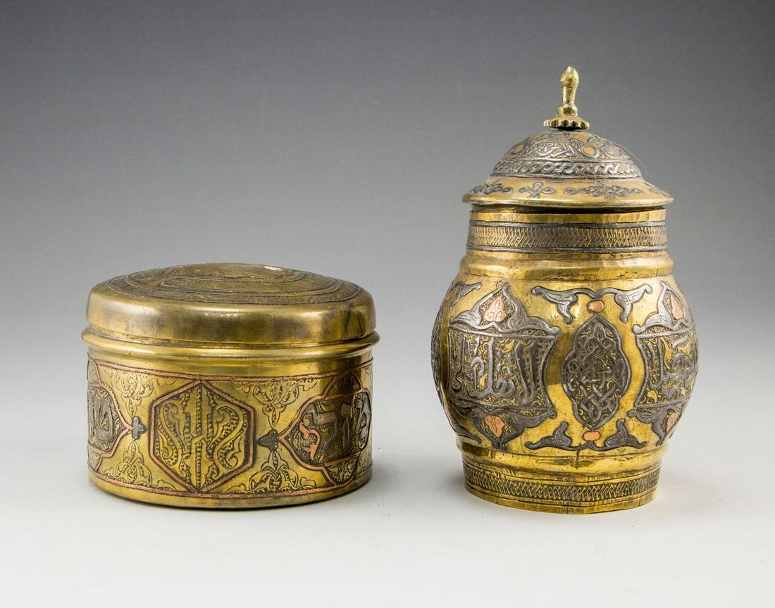 Lot of Two Islamic Brass boxes - 3