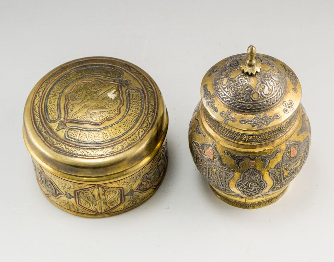 Lot of Two Islamic Brass boxes - 4