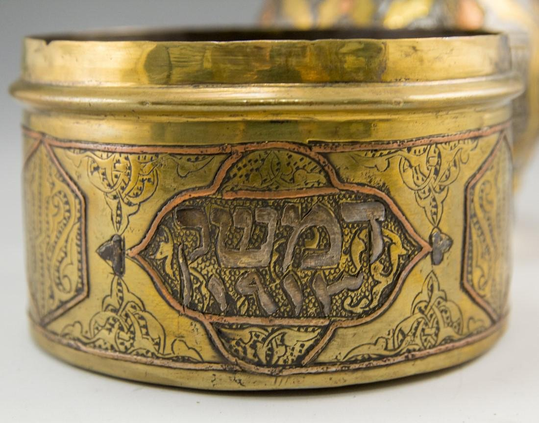 Lot of Two Islamic Brass boxes - 7